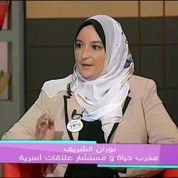 Nourane ElSherif