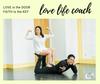 Philippines Money and Finance Coach Coach Clarissa and J Calingasan