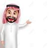 Ibrahim Al Abdullah